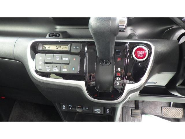 G・ターボLパッケージ 4WD ナビ フルセグ CD/DVD再生 バックカメラ クルーズコントロール 両側電動スライドドア HIDヘッドライト シートヒーター 15インチ純正アルミホイール ETC スマートキー(27枚目)