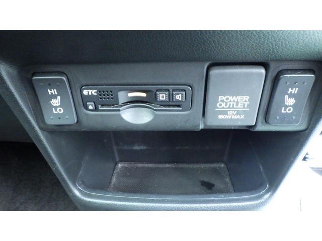 G・ターボLパッケージ 4WD ナビ フルセグ CD/DVD再生 バックカメラ クルーズコントロール 両側電動スライドドア HIDヘッドライト シートヒーター 15インチ純正アルミホイール ETC スマートキー(28枚目)
