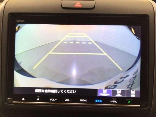 「ホンダ」「フリード」「ミニバン・ワンボックス」「福島県」の中古車10