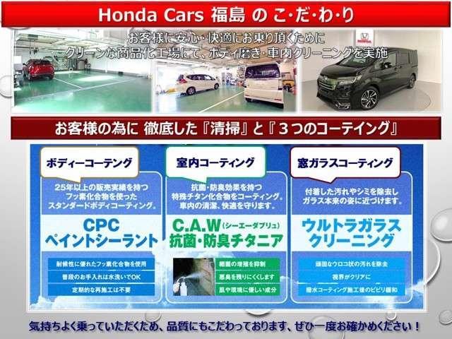 「ホンダ」「N-BOX」「コンパクトカー」「福島県」の中古車3