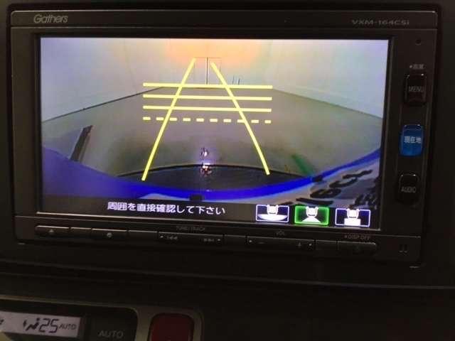 「ホンダ」「N-ONE」「コンパクトカー」「福島県」の中古車9