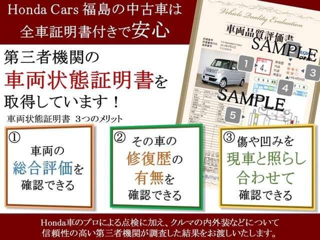 「ホンダ」「シャトル」「ステーションワゴン」「福島県」の中古車2