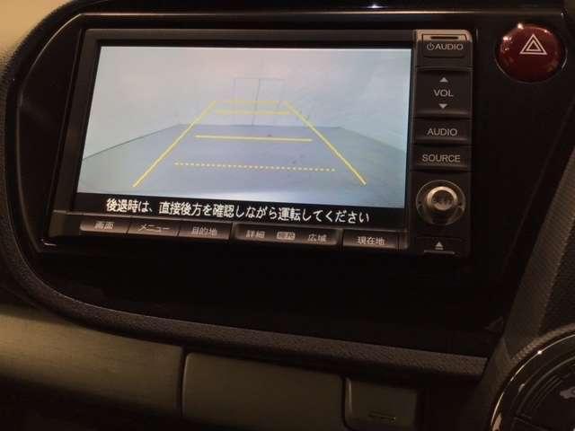 「ホンダ」「インサイト」「セダン」「福島県」の中古車9