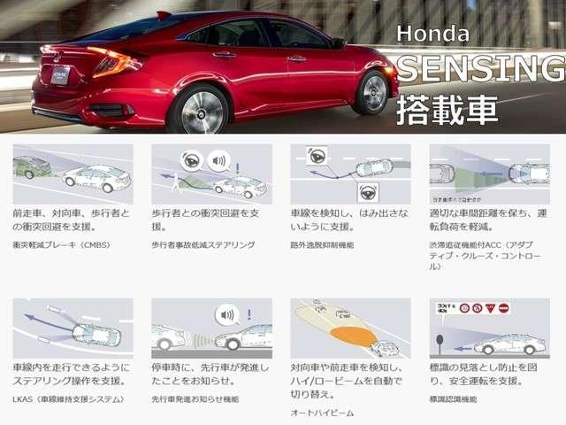 「ホンダ」「シビック」「セダン」「福島県」の中古車4