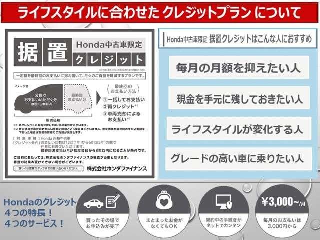 13G・L ホンダセンシング 純正メモリーインターナビ バックカメラ(20枚目)