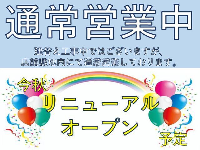 13G・F 純正ナビ/Rカメラ/Bluetooth/ドラレコ(3枚目)