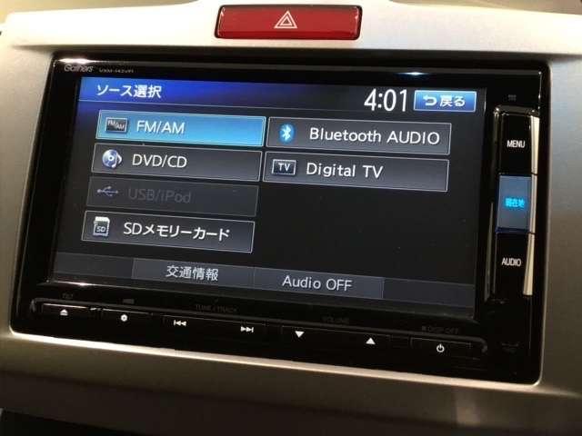 ジャストセレクション 純正ナビ/Rカメラ/両側PSD/後席モニター(9枚目)