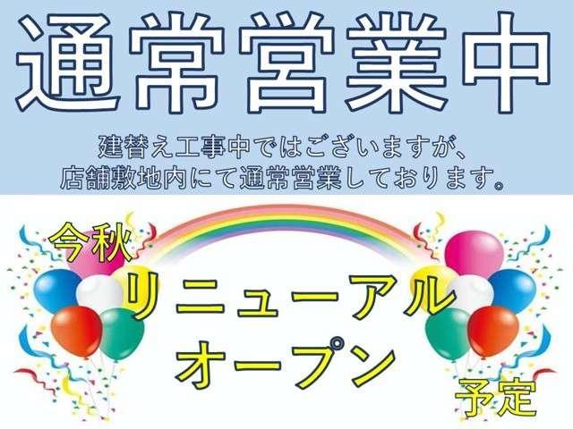 G・EXホンダセンシング デモカー/純正ナビ/Rカメラ/両側PSD/ETC(3枚目)