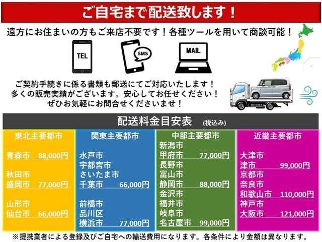 ジャストセレクション 純正ナビ/Rカメラ/フルセグ/両側PSD/ETC(4枚目)