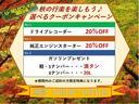 ジャストセレクション 純正ナビ/Rカメラ/フルセグ/両側PSD/ETC(2枚目)