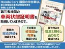 G・EXターボホンダセンシング 純正メモリーインターナビ バックカメラ(2枚目)