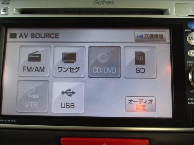 G・Lパッケージ ワンオーナー パワースライドドア プッシュスタート DVD再生可 ステアリングスイッチ スタッドレスセット(16枚目)