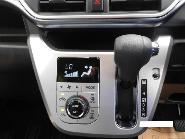 アクティバX SAII 4WD スマートアシスト 純正ナビ ETC プッシュスタート スマートキー(11枚目)