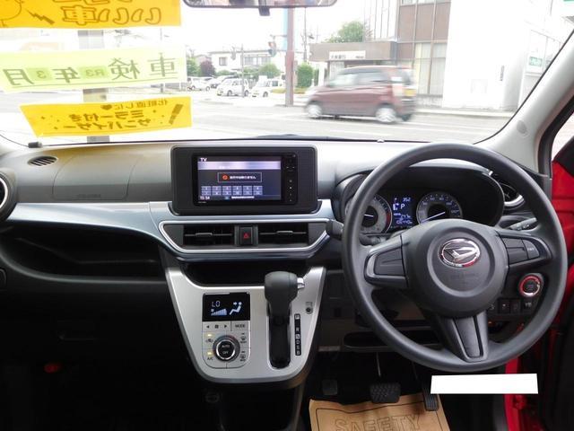 アクティバX SAII 4WD スマートアシスト 純正ナビ ETC プッシュスタート スマートキー(15枚目)