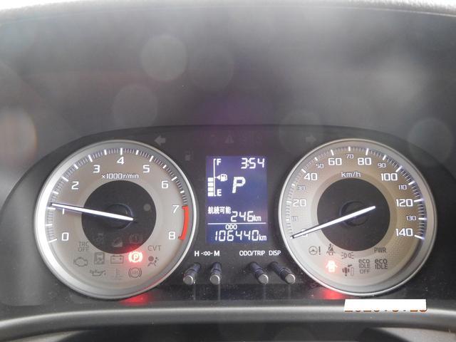 アクティバX SAII 4WD スマートアシスト 純正ナビ ETC プッシュスタート スマートキー(21枚目)