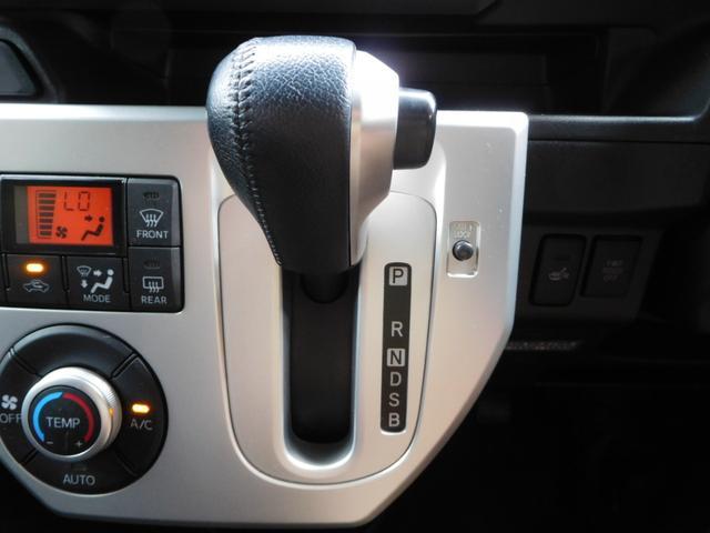 G SA ターボ 社外ナビ/TV 4WD アイドリングストップ オートライト 純正アルミ バックカメラ フロントカメラ シートシーター 両側パワースライドドア 横滑り防止 HID(14枚目)