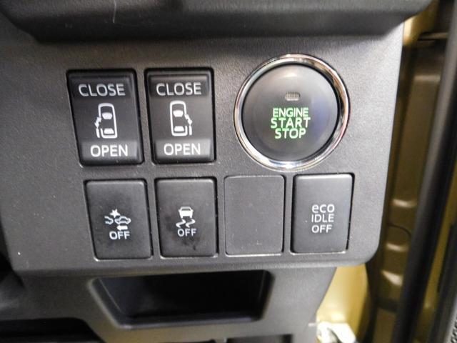 G SA ターボ 社外ナビ/TV 4WD アイドリングストップ オートライト 純正アルミ バックカメラ フロントカメラ シートシーター 両側パワースライドドア 横滑り防止 HID(17枚目)
