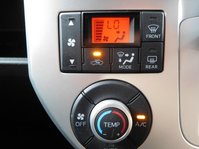 G SA ターボ 社外ナビ/TV 4WD アイドリングストップ オートライト 純正アルミ バックカメラ フロントカメラ シートシーター 両側パワースライドドア 横滑り防止 HID(19枚目)