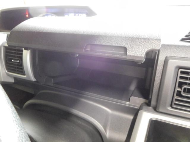 G SA ターボ 社外ナビ/TV 4WD アイドリングストップ オートライト 純正アルミ バックカメラ フロントカメラ シートシーター 両側パワースライドドア 横滑り防止 HID(21枚目)