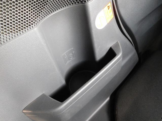 G SA ターボ 社外ナビ/TV 4WD アイドリングストップ オートライト 純正アルミ バックカメラ フロントカメラ シートシーター 両側パワースライドドア 横滑り防止 HID(37枚目)