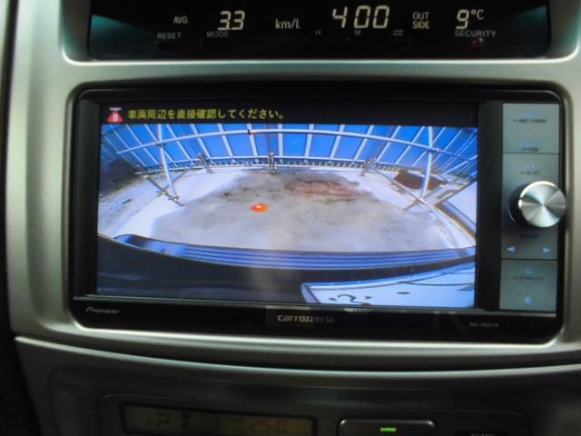 VXリミテッド ツーリングエディション 社外ナビ&フルセグテレビ&DVD&Bluetooth バックカメラ ETC アルカンターラシート 前席シートヒーター クルーズコントロール ウッドコンビステアリング 純正18インチアルミ 最終モデル(69枚目)