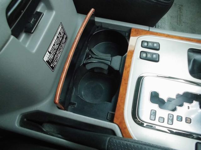 VXリミテッド ツーリングエディション 社外ナビ&フルセグテレビ&DVD&Bluetooth バックカメラ ETC アルカンターラシート 前席シートヒーター クルーズコントロール ウッドコンビステアリング 純正18インチアルミ 最終モデル(73枚目)
