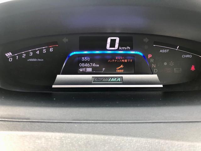 ジャストセレクション 6人乗り ナビTV バックカメラ ハイブリッド ETC(16枚目)