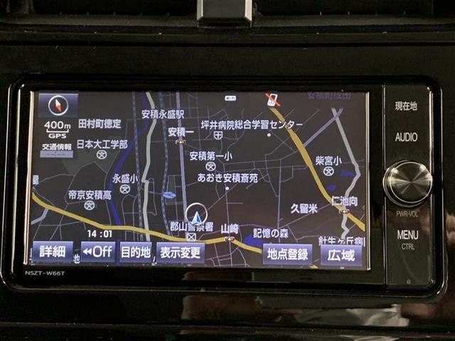 Sセーフティプラス 4WD フルセグ メモリーナビ DVD再生 バックカメラ 衝突被害軽減システム ETC ドラレコ LEDヘッドランプ ワンオーナー(5枚目)