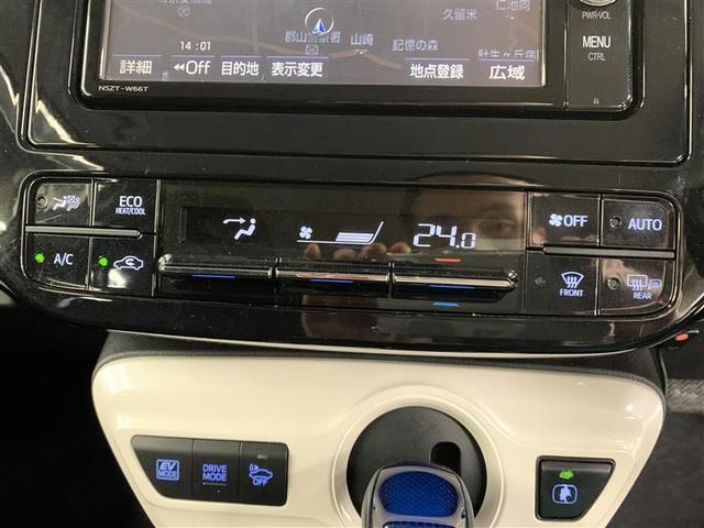 Sセーフティプラス 4WD フルセグ メモリーナビ DVD再生 バックカメラ 衝突被害軽減システム ETC ドラレコ LEDヘッドランプ ワンオーナー(6枚目)