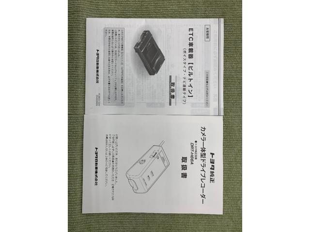 Sセーフティプラス 4WD フルセグ メモリーナビ DVD再生 バックカメラ 衝突被害軽減システム ETC ドラレコ LEDヘッドランプ ワンオーナー(32枚目)