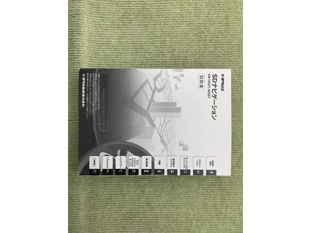 Sセーフティプラス 4WD フルセグ メモリーナビ DVD再生 バックカメラ 衝突被害軽減システム ETC ドラレコ LEDヘッドランプ ワンオーナー(37枚目)