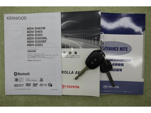 1.5X 4WD メモリーナビ ワンセグ キーレス ETC バックカメラ(19枚目)