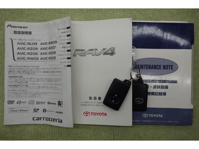 スタイル 4WD メモリーナビ ワンセグ スマートキー バックカメラ(20枚目)