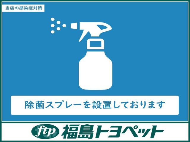 「トヨタ」「RAV4」「SUV・クロカン」「福島県」の中古車40