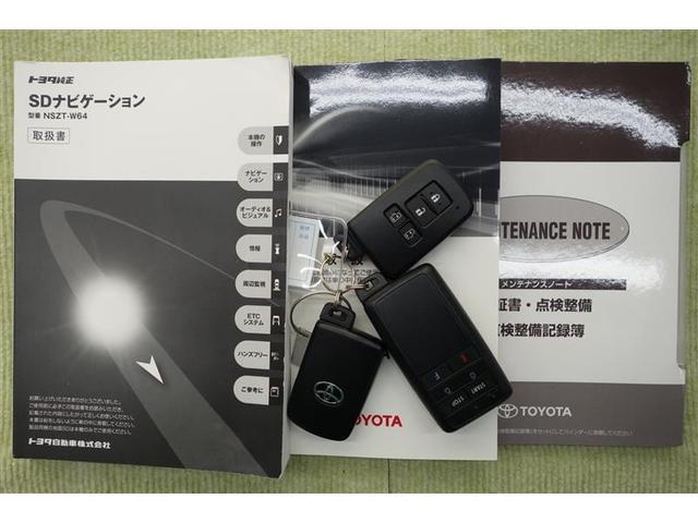 G 4WD 両側パワースライドドア メモリーナビ フルセグ ETC(20枚目)
