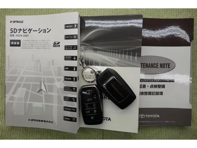 SR Cパッケージ 4WD 両側パワースライドドア ETC クルコン 革シート(20枚目)