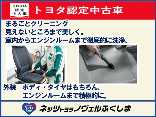 Aプレミアム ツーリングセレクション メモリーナビ フルセグ(24枚目)