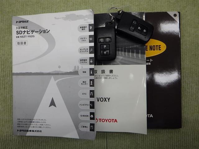 ZS フルセグ メモリーナビ DVD再生 後席モニター バックカメラ ETC 両側電動スライド LEDヘッドランプ ウオークスルー 乗車定員8人 3列シート ワンオーナー 記録簿 アイドリングストップ(20枚目)