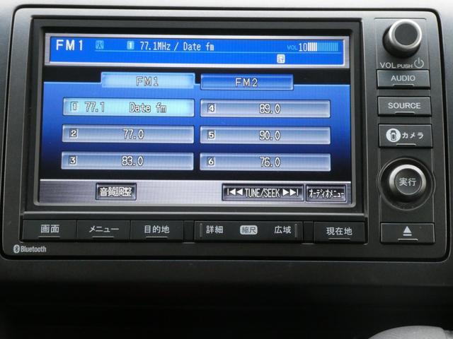 Z HDDナビエディション 両側パワ-スライドドア 純正HDDナビ 地デジTV Bモニタ- ビルトインETC 全方位カメラ スマ-トキ- 社外シ-トカバ- 純正アルミホイ-ル 純正ドアバイザ- HIDヘッドライト フォグランプ(11枚目)