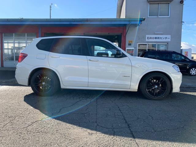 「BMW」「X3」「SUV・クロカン」「岩手県」の中古車4