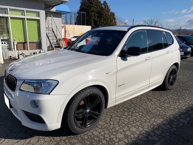 「BMW」「X3」「SUV・クロカン」「岩手県」の中古車9