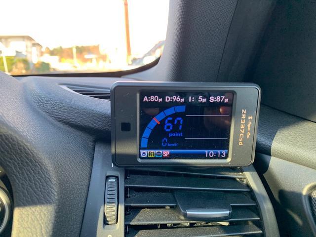 「BMW」「X3」「SUV・クロカン」「岩手県」の中古車17