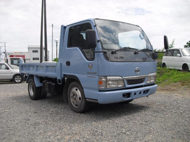 「日産」「アトラストラック」「トラック」「福島県」の中古車2