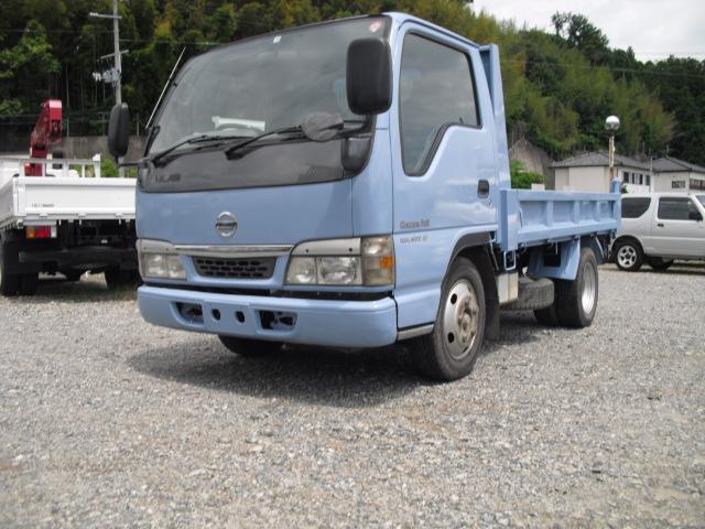 「日産」「アトラストラック」「トラック」「福島県」の中古車4