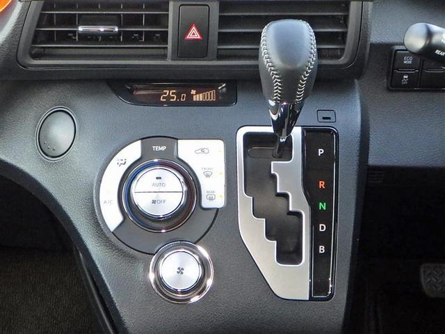 ハイブリッドG クエロ フルセグ メモリーナビ DVD再生 バックカメラ 衝突被害軽減システム ETC 両側電動スライド LEDヘッドランプ 乗車定員 7人  3列シート アイドリングストップ(8枚目)