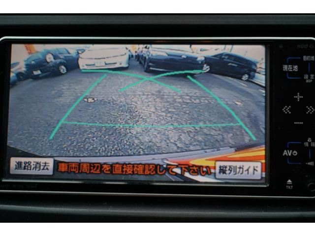 エアリアル 純正HDDナビ Bluetooth スマートキー ETC HID バックカメラ 純正18AW 1年保証付(6枚目)