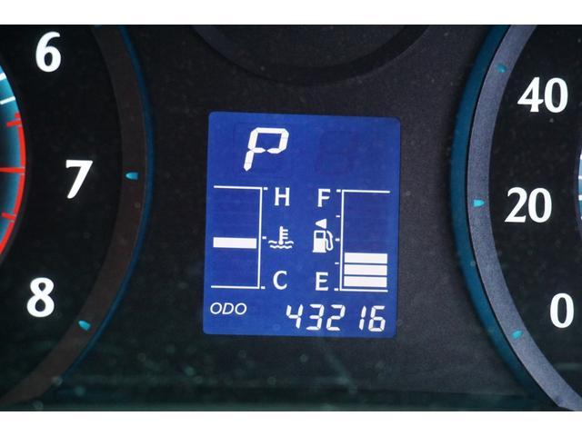 エアリアル 純正HDDナビ Bluetooth スマートキー ETC HID バックカメラ 純正18AW 1年保証付(14枚目)