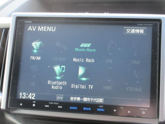 Z 4WD 9インチ純正ナビ フルセグ バックカメラBluetooth ETC クルーズコントロール パドルシフト 両側パワースライドドア(7枚目)