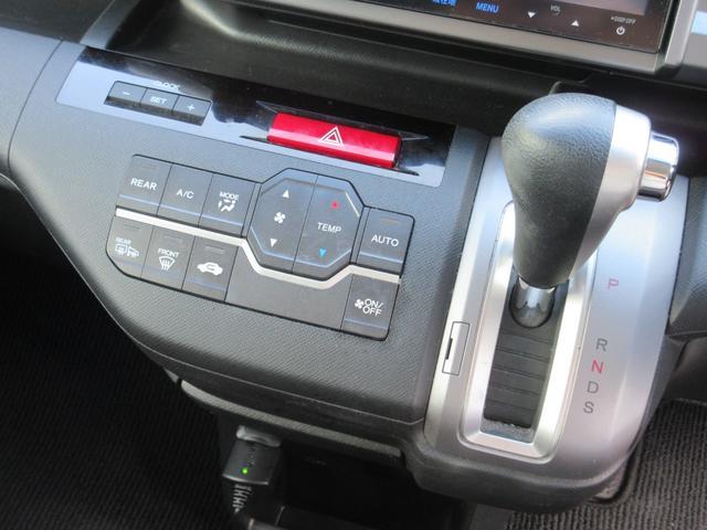 Z 4WD 9インチ純正ナビ フルセグ バックカメラBluetooth ETC クルーズコントロール パドルシフト 両側パワースライドドア(9枚目)