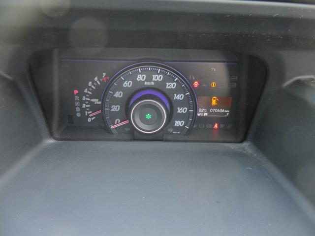 Z 4WD 9インチ純正ナビ フルセグ バックカメラBluetooth ETC クルーズコントロール パドルシフト 両側パワースライドドア(12枚目)
